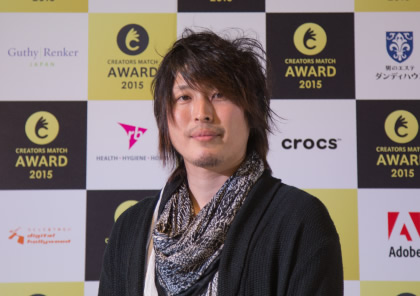 篠原貴宏 クリエイターズマッチアワード授賞式にて