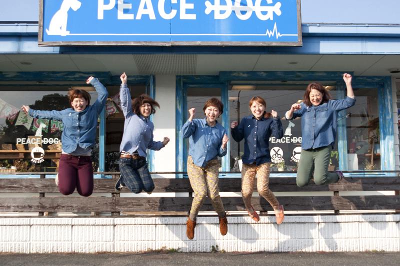 福岡県のドッグサロン PEACEDOG